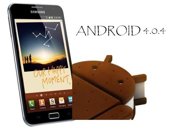 Samsung-Galaxy-Note-Android 4.0.4