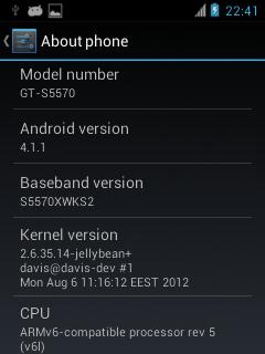 Galaxy Next CyanogenMod 10 screen