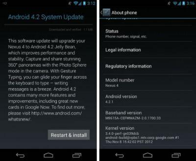bugfix-Android-4-2-1