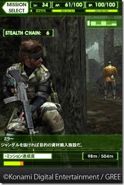 Metal Gear Social Ops gameplay