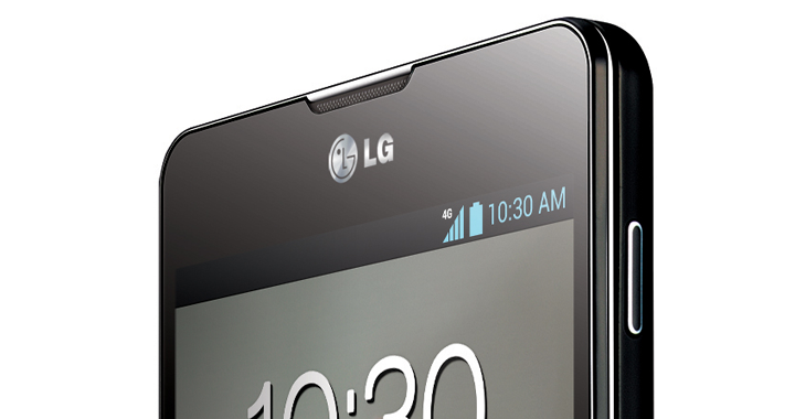 LG Optimus G2 rumors