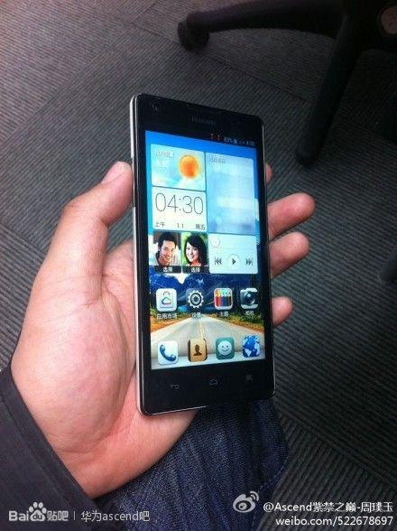 huawei-ascend-g700-test