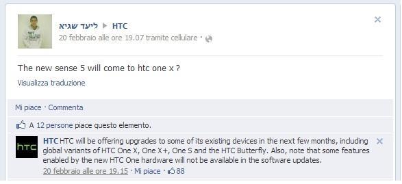 Sense 5.0 HTC Facebook