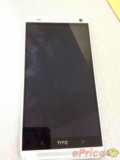HTC-One-Max-foto