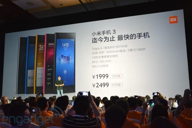 Xiaomi-Mi-3-prezzo