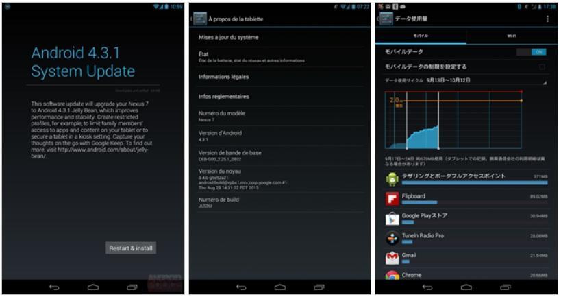 Android-4.3.1-OTA-Nexus-7-LTE