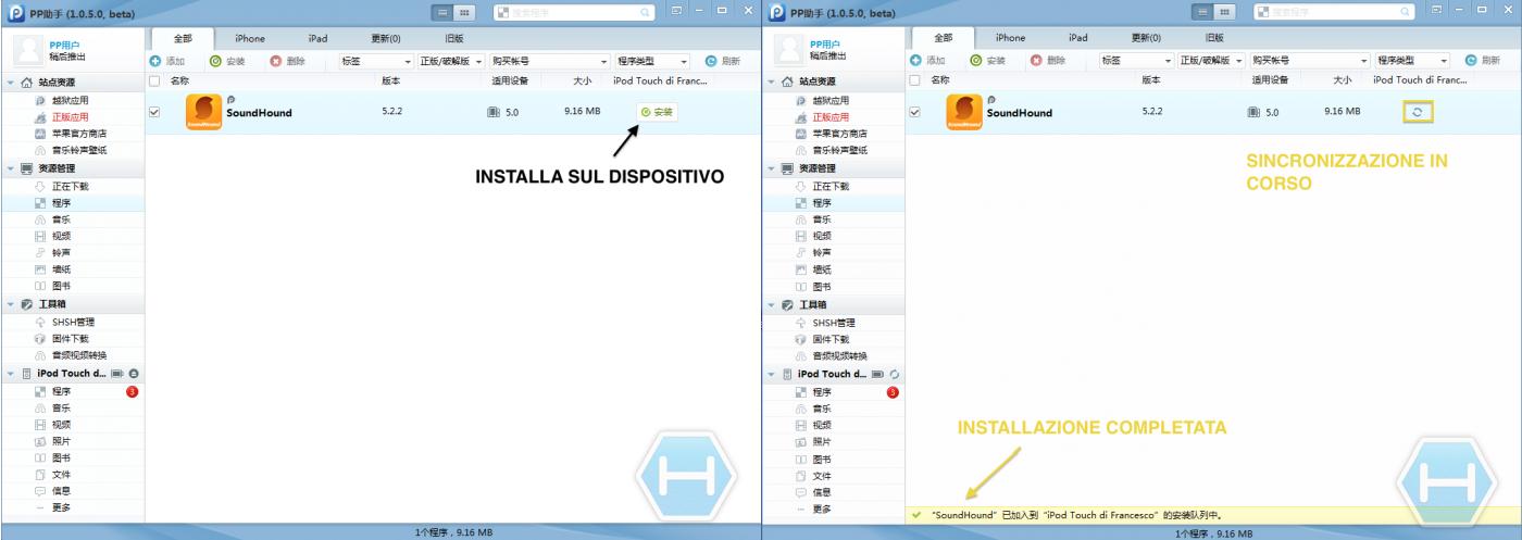 Finale-PP25-installare-applicazioni-PP25-IPA-guide-Apple