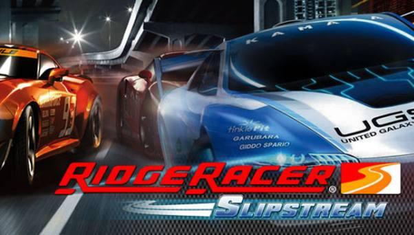 Ridge Racer Slipstream-monete infinite-trucchi-giochi