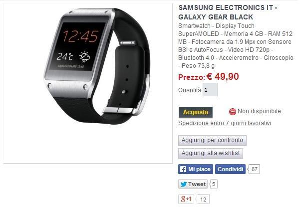 Samsung-Galaxy-Gear-offerta