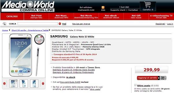Galaxy-Note-2-MediaWorld