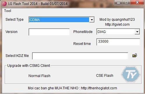 LG-Flash-Tool-2014
