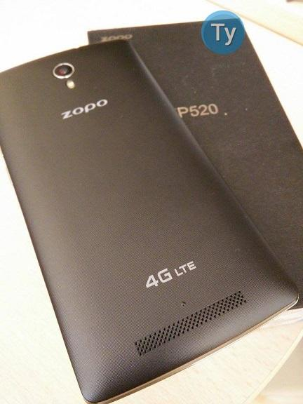 Zopo-ZP520-unboxing