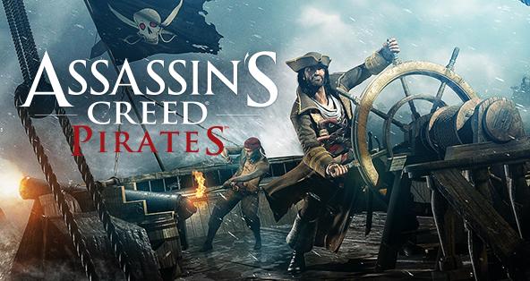 Assassin's Creed Pirates-soldi-infiniti-trucchi