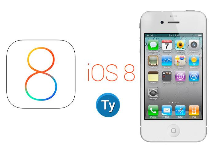 iPhone-4S-iOS8