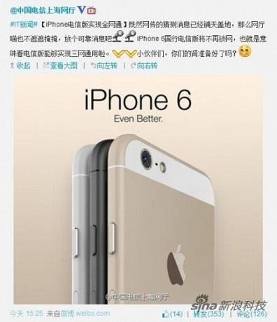 iPhone-6-preordine-China-Mobile