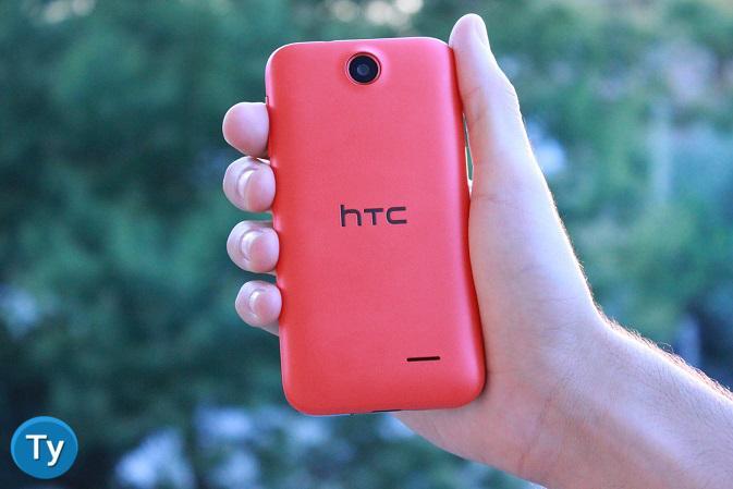 HTC-Desire-310-retro