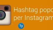 hashtag-popolari-instagram