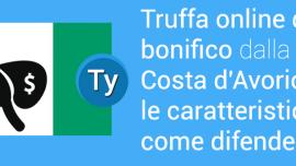 truffa-online-bonifico-costa-davorio