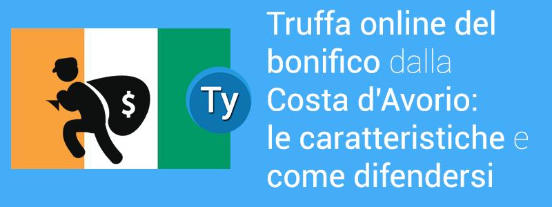 Truffa Costa d'Avorio