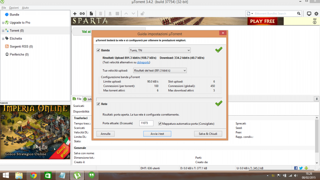 configurazione guidata rete μTorrent 2