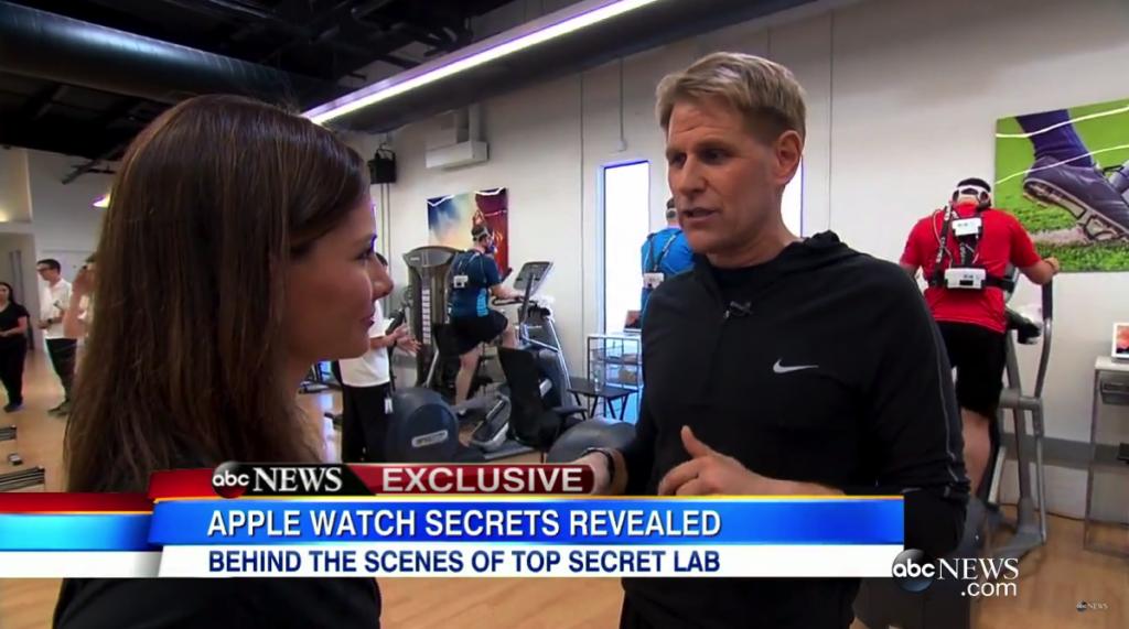 laboratorio segreto di Apple Watch