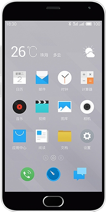 Meizu M2 Note Flyme OS