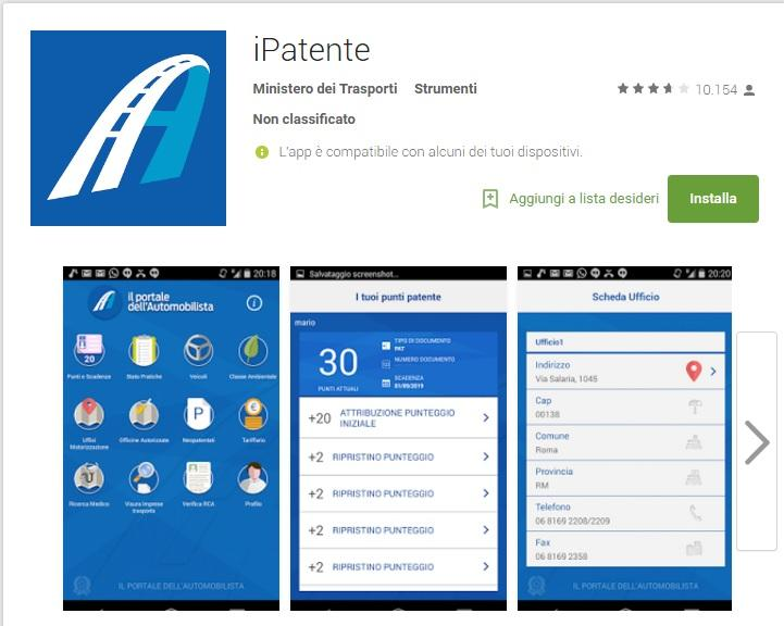 ipatente android