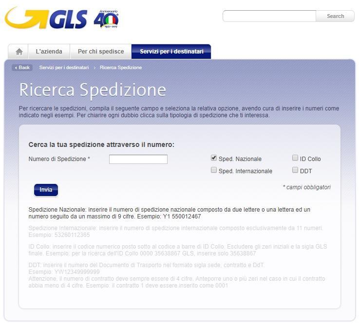 Ricerca spedizione GLS